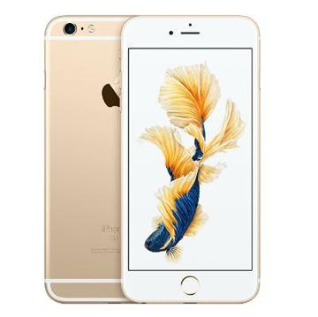 "Smartphone APPLE iPhone 6s Plus, 5.5"" IPS multitouch, DualCore Twister 1.84GHz, 2GB RAM, 64GB Flash, 2x kamera, 4G/LTE, BT, GPS, NFC, IOS 9, zlatni"