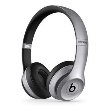 Slušalice BEATS Solo2, bežične, sive