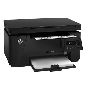 Multifunkcijski uređaj HP LaserJet M125a, printer/scanner/kopirka, 600dpi, 128MB, USB