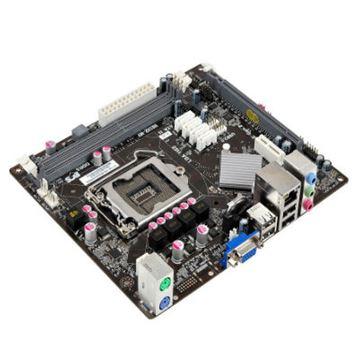 Matična ploča USED ECS H61H2-MV, iH61 Rev B3, DDR3, zvuk, S-ATA, LAN, PCI-E, D-SUB, DVI, mATX, s. 1155