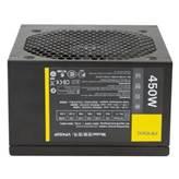 Napajanje 450W, ANTEC VP450P EC, ATX v2.3,  120mm vent.