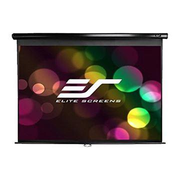 Platno za projektor ELITE-SCREENS M99UWS1 1:1 178 × 178, zidno crno kućište