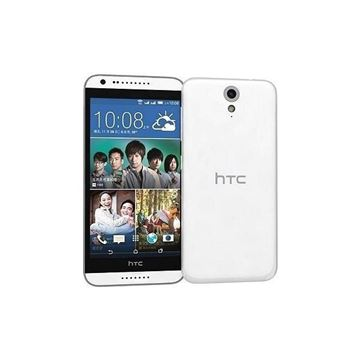"Smartphone HTC Desire 620, 5"" multitouch, QuadCore Qualcomm Snapdragon 410 1.2GHz, 1GB RAM, 8GB Flash, MicroSD, 2x kamera, BT, Android 4.4.4, bijeli"