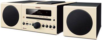 Micro HI-FI linija YAMAHA MCR B043 BEIGE, USB, FM radio, CD player, BT, AUX