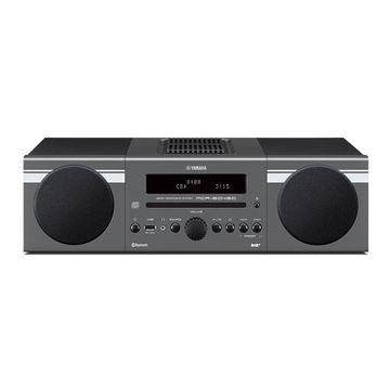 Micro HI-FI linija YAMAHA MCR B043 GRAY, USB, FM radio, CD player, BT, AUX
