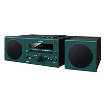 Micro HI-FI linija YAMAHA MCR B043 GREEN, USB, FM radio, CD player, BT, AUX