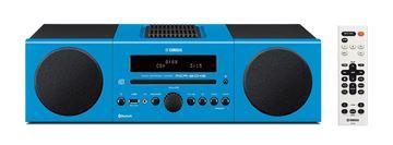 Micro HI-FI linija YAMAHA MCR B043 L.BLUE, USB, FM radio, CD player, BT, AUX