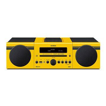 Micro HI-FI linija YAMAHA MCR B043 YELLOW, USB, FM radio, CD player, BT, AUX