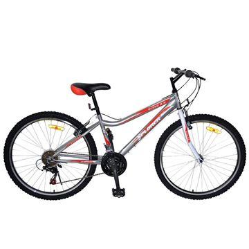 "Dječji bicikl XPLORER Greed 9.3, veličina rame 14"", veličina kotača 26"""
