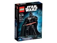 LEGO 75111, Star Wars, Darth Vader, figurica, 28cm