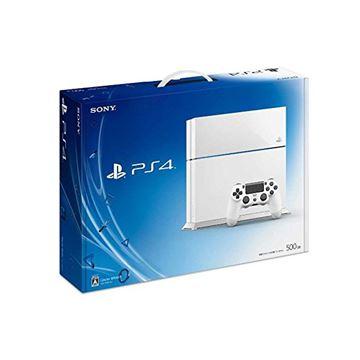 Igraća konzola SONY PlayStation 4, 500GB, C Chassis, bijela