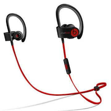 Slušalice BEATS Powerbeats2, Active Collection, in-ear, bežične, crvene