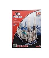 3D slagalica SIMBA, Katedrala Sv. Patrika