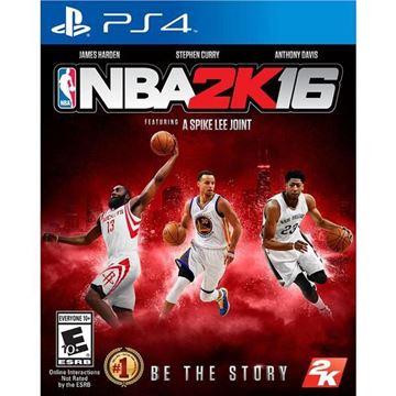 Igra RABLJENA za SONY Playstation 4, NBA 2K16