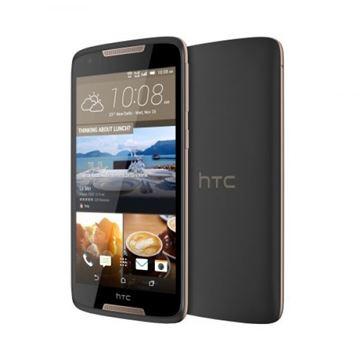"Smartphone HTC Desire 828, 5.5"" multitouch FHD, OctaCore Cortex A53 1,50GHz , 2GB RAM, 16GB Flash, MicroSD, 4G/LTE, 2x kamera, BT, GPS, HTC BoomSound, Android 5.1, sivi"