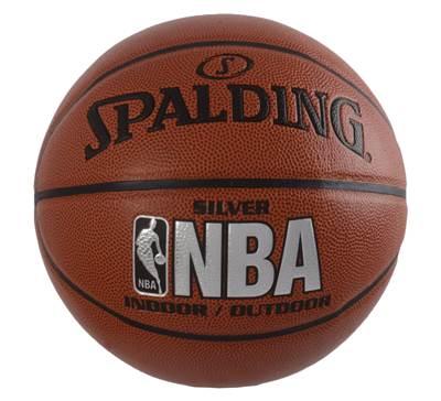 Košarkaška lopta SPALDING NBA Silver,umjetna koža, vel.7