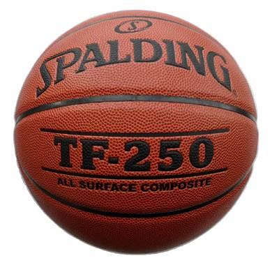 Košarkaška lopta SPALDING TF-250, umjetna koža, dječja vel.5
