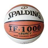 Košarkaška lopta SPALDING TF 1000 Legacy HKS Game Ball,umjetna koža, ženska vel.6