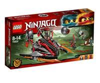 LEGO 70624, Ninjago, Vermillion Invader, žarkocrveni invader