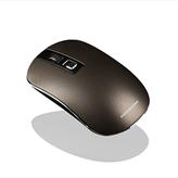 Miš MODECOM MC-WM101, optički, 1600dpi, smeđi, bežični, USB