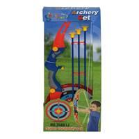 Dječji sportski set za streličarstvo KING SPORT, luk 63cm, 3 strijele, meta