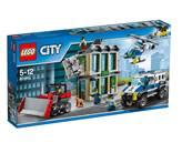 LEGO 60140, City, Bulldozer Break-in, provala buldožerom