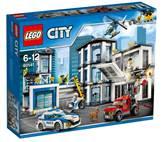 LEGO 60141, City, Police Station, policijska postaja