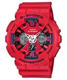 Muški ručni sat CASIO G-Shock, GA-700-4AER