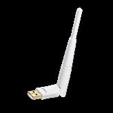Mrežna kartica adapter USB2.0, EDIMAX EW-7711UAn v2, 802.11b/g/n, antena, za bežičnu mrežu