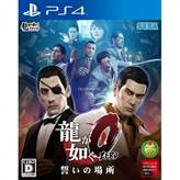 Igra za SONY PlayStation 4, Yakuza Zero PS4