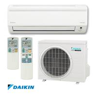 Klima uređaj DAIKIN FTX35J3/RX35K set, hlađenje 3,3(1,3-3,8)kW, grijanje 3,5(1,3-4,8)kW, energetska klasa A+, A++
