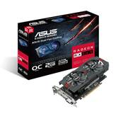 Grafička kartica PCI-E SAPPHIRE AMD RADEON RX 560 OC, 2GB DDR5, DVI, HDMI, DP