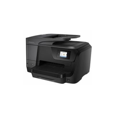 Multifunkcijski uređaj HP OfficeJet PRO 8710 e-All-in-One, printer/scanner/copier/fax, 4800dpi, 128MB, USB + Value Pack