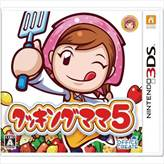 Igra za NINTENDO 3DS, Cooking Mama 5 3DS