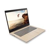 "Prijenosno računalo LENOVO IdeaPad 520s 80X2007VSC / Core i7 7500U, 8GB, 256GB SSD, HD Graphics, 14"" IPS FHD, kamera, HDMI, LAN, USB 3.0, Windows 10, zlatno"