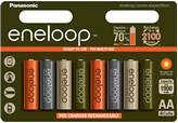 Baterija PANASONIC Eneloop Expedition Limited Edition BK3MCCE8EE, tip AA, punjive, 1900 mAh, 8kom