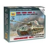 Maketa ZVEZDA, Sd.Kfz 182 King Tiger Henschel Turret, 1:100