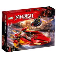 LEGO 70638, Ninjago, Katana V11