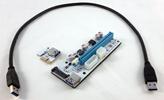 Riser kartica za grafičku karticu LC POWER, 32bit PCI-E na 32bit PCI-E, SATA, USB 3.0