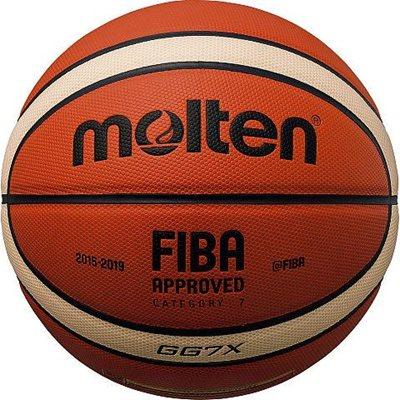 Košarkaška lopta MOLTEN BGG7X, sintetička koža, vel.7, FIBA