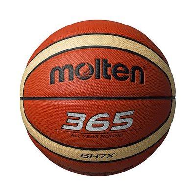 Košarkaška lopta MOLTEN BGH7X, sintetička koža, vel.7