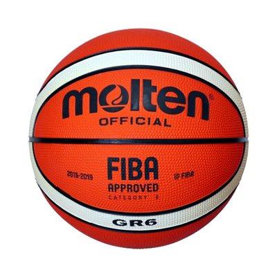 Košarkaška lopta MOLTEN BGR6-OI, gumena, vel.6, narančasto/siva