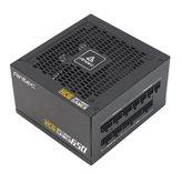Napajanje 650W, ANTEC HCG650 Gold, ATX v2.4, 120mm vent, modularno, 80+ Gold
