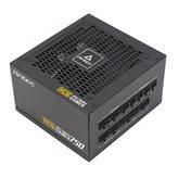 Napajanje 750W, ANTEC HCG750 Gold, ATX v2.4, 120mm vent, modularno, 80+ Gold