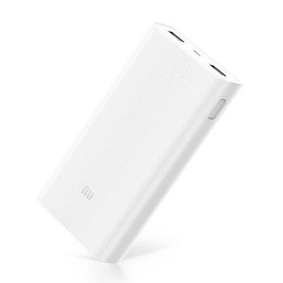 Mobilni USB punjač XIAOMI Mi PowerBank 2C, 20.000 mAh, Quick Charge 3.0, bijeli
