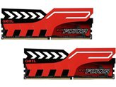 Memorija PC-17000, 8 GB, GEIL EVO Forza GFR48GB2133C15DC, DDR4 2133MHz, kit 2x4GB