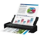 Skener EPSON WorkForce DS 310, 1200 x 1200 dpi, mUSB 3.0