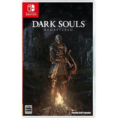 Igra za NINTENDO Switch, Dark Souls Remastered