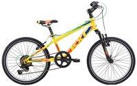 """Dječji bicikl FRERA Kigan, Shimano Tourney, kotači 20"""", žuti"""