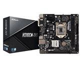 Matična ploča ASROCK H310CM-DVS, Intel H310, DDR4, mATX, s. 1151 – za 8/9Gen procesora